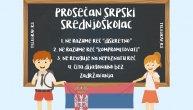 Profil srpskog srednjoškolca: Sigurno znate nekog, pitajte ga zna li šta znače ove reči