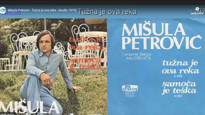Misula Petrulovic, muzicka apoteka