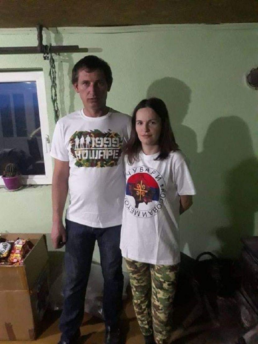 Dejan i njegova supruga Ivana