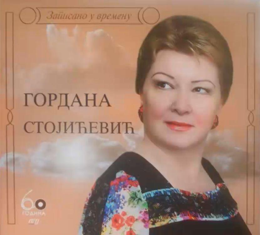 Gordana Stojićević