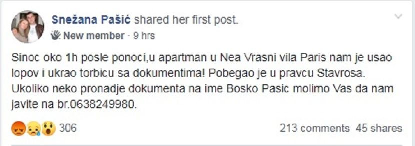 Snežana Pašić, ukradena dokumenta u Grčkoj