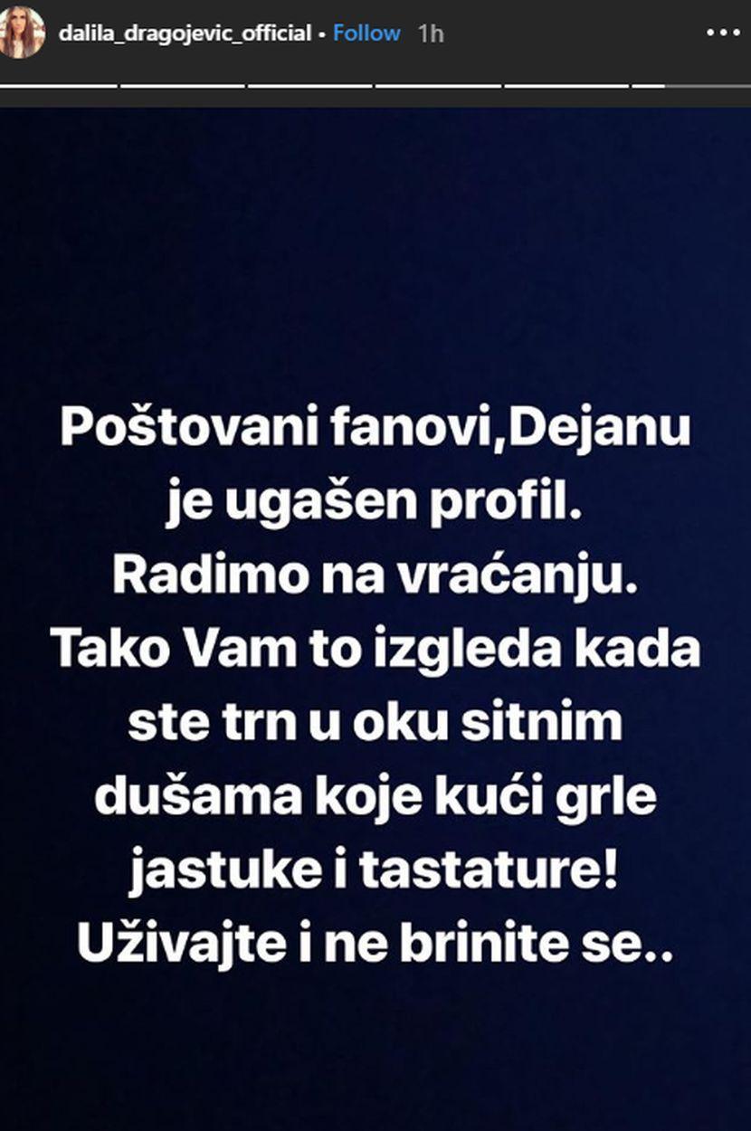 Dalila Dragojević, Ana Korać