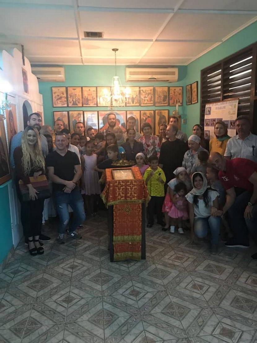 svetionik pravoslavlja u Latinskoj Americi