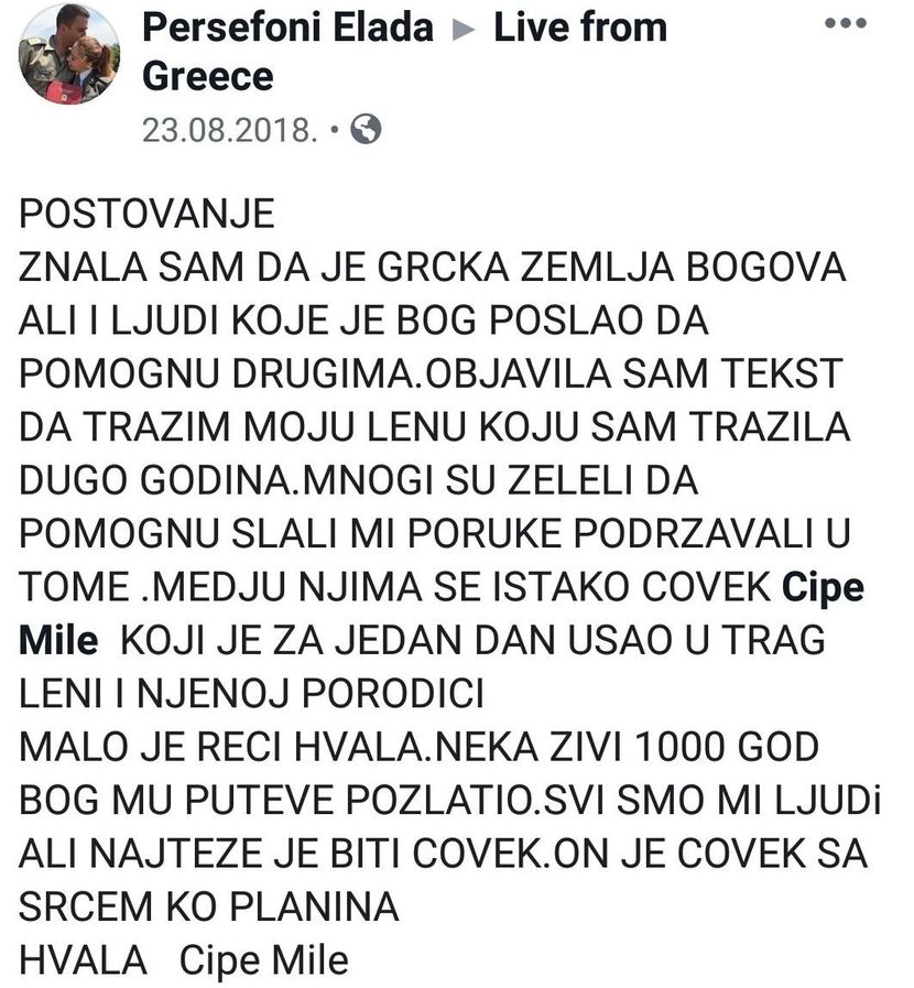 Post, grupa Live from Greece