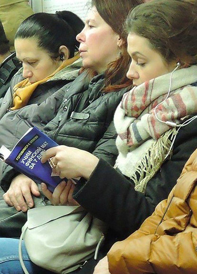 Knjige metro Rusija