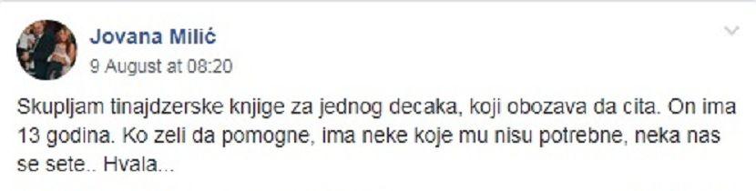 Ognjen Đorđević, Jelena Milić