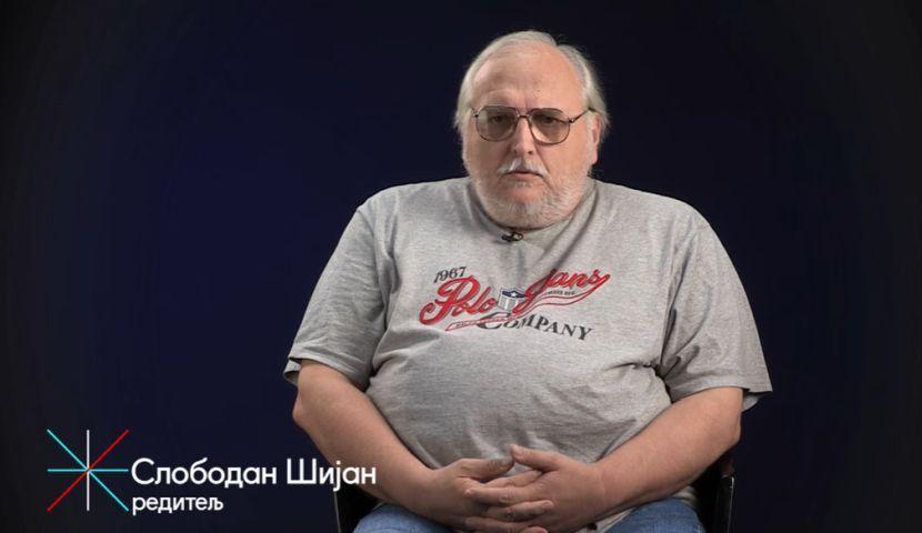 Reditelj Slobodan Šijan