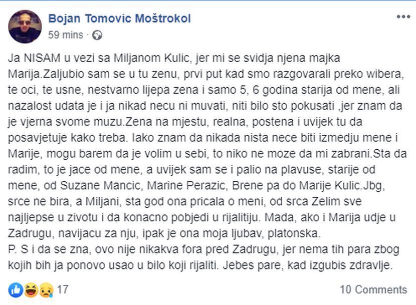 Bojan Tomović
