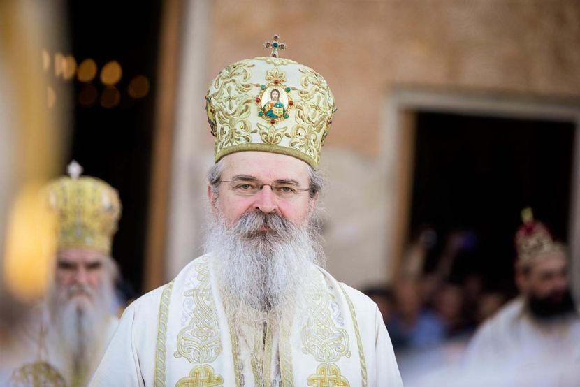 Patrijarh Irinej na proslavi 1000 godina od prvog pisanog spomena Raške Eparhije i 8 vekova SPC u Starom Rasu