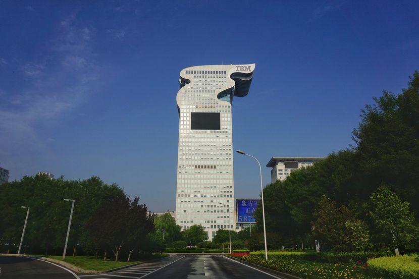 Pangu Plaza, Soliter u Pekingu prodat online za 734 miliona dolara