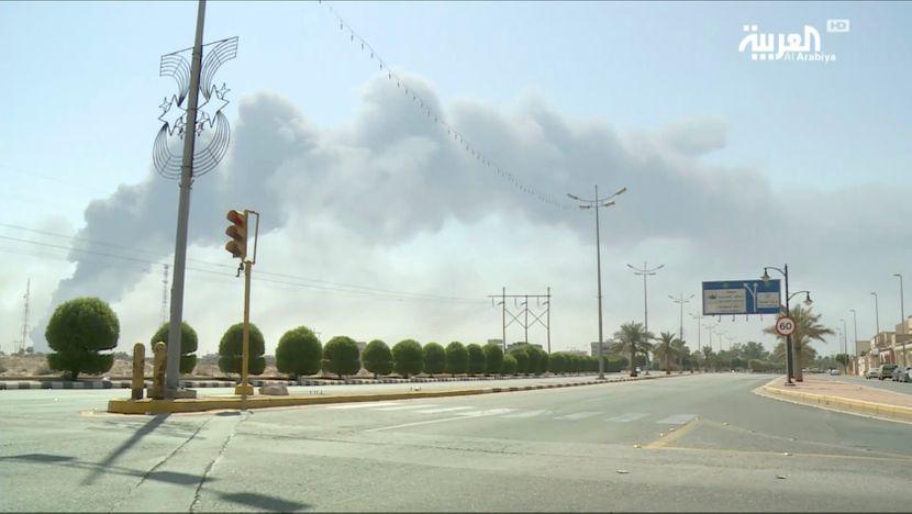 Saudijska Arabija postojenja nafte napad