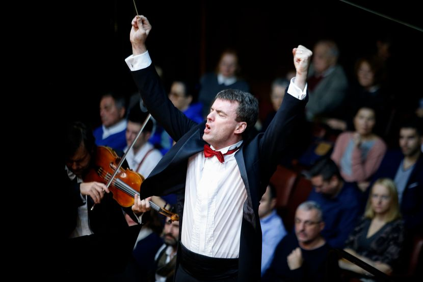 Beogradska filharmonija Gabrijel Felc