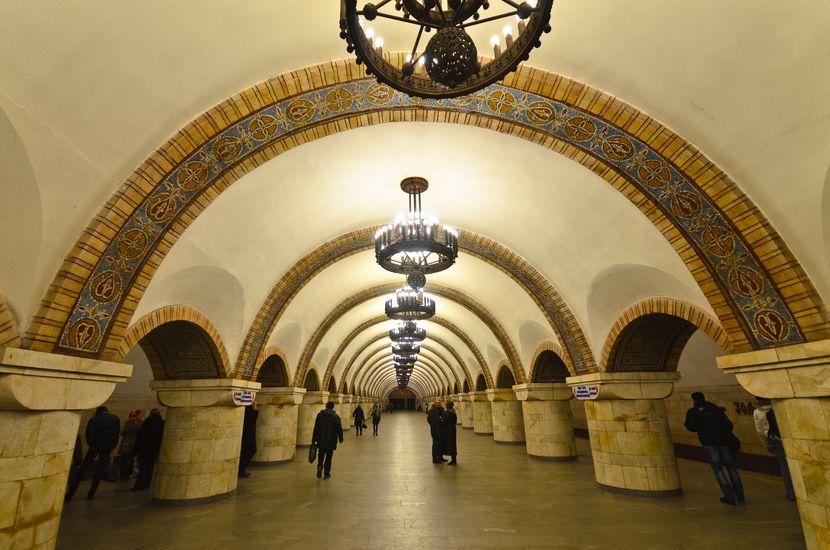 Metro u Kijevu