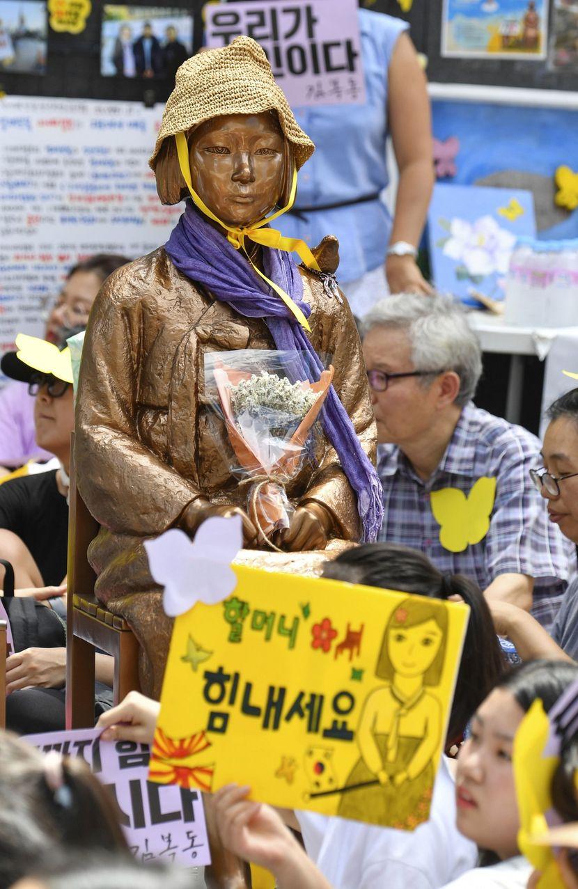 Severna koreja protest