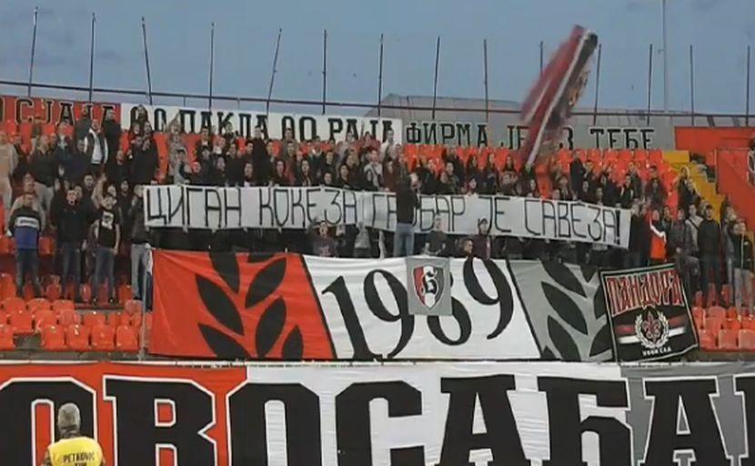Firma Novi Sad