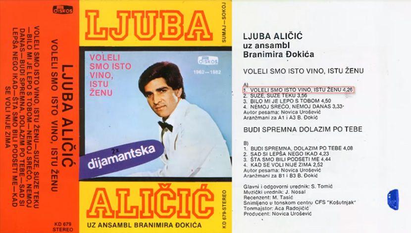 Ljuba Aličić, Milanče Radosavljević
