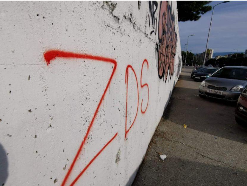 NDH grafiti