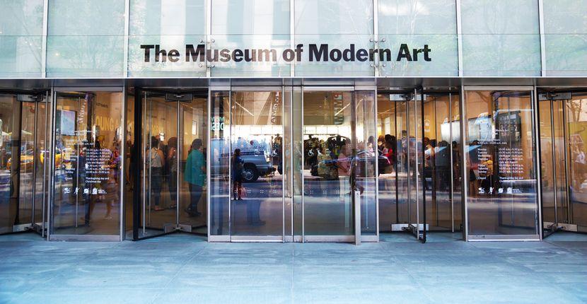 MoMA museum, muzej