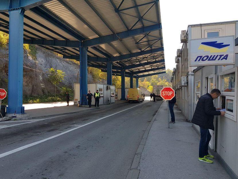 Jarinje, FK Crvena zvezda, prelaz