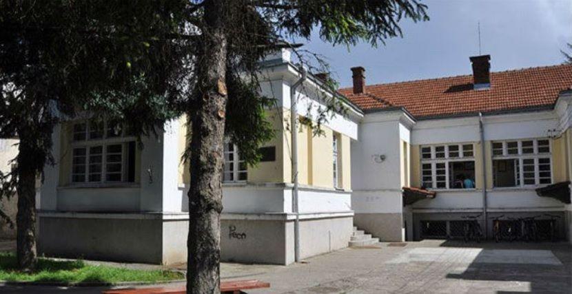 Muzička škola, Leskovac, istorija