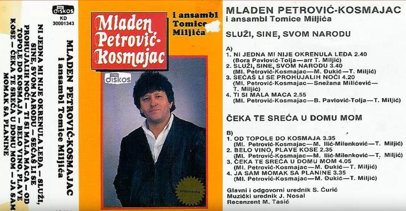 Mladen Petrović Kosmajac