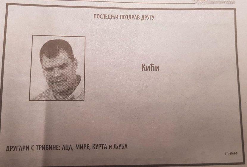 Ljubomir Marković Kića, čitulja