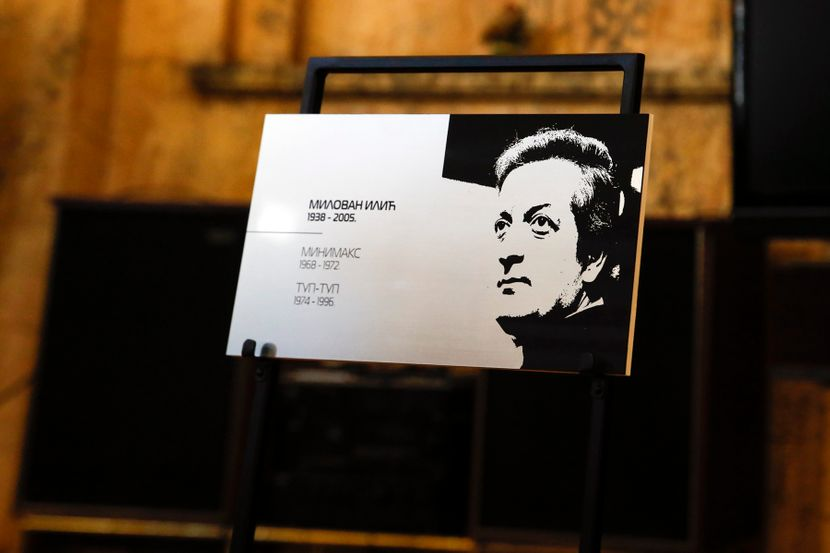 Svecanost postavljanja spomen ploce u cast Milovana Ilica Minimaksa, na zid slavnih Drugog programa RTS