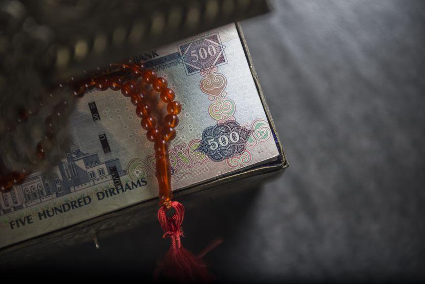 Bankarstvo islam