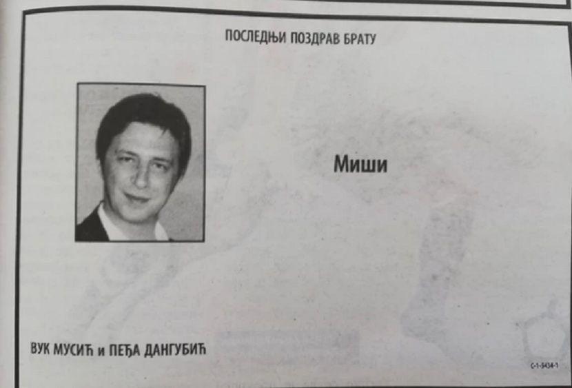 Čitulja, Miša Ognjanović