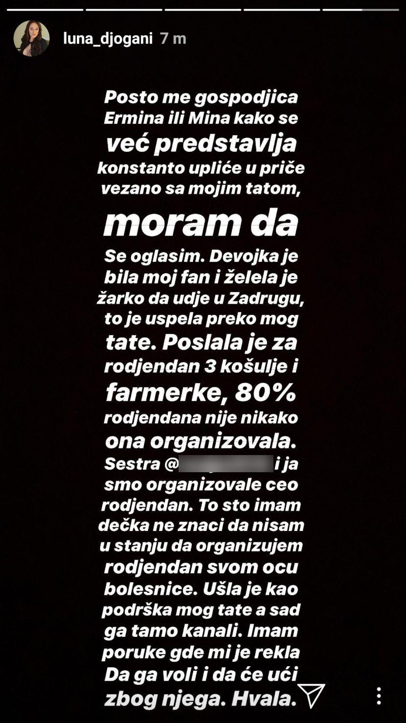 Luna Đogani, Gagi, Ermina