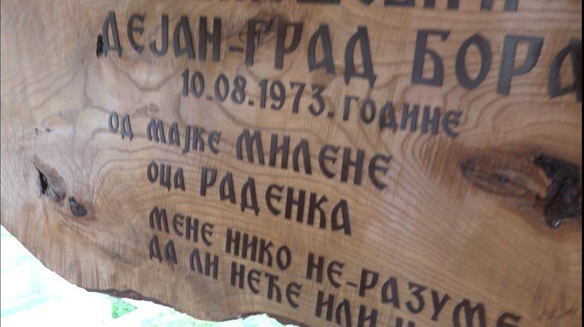 Dejan Milošević, Borač, Knić, grobnica
