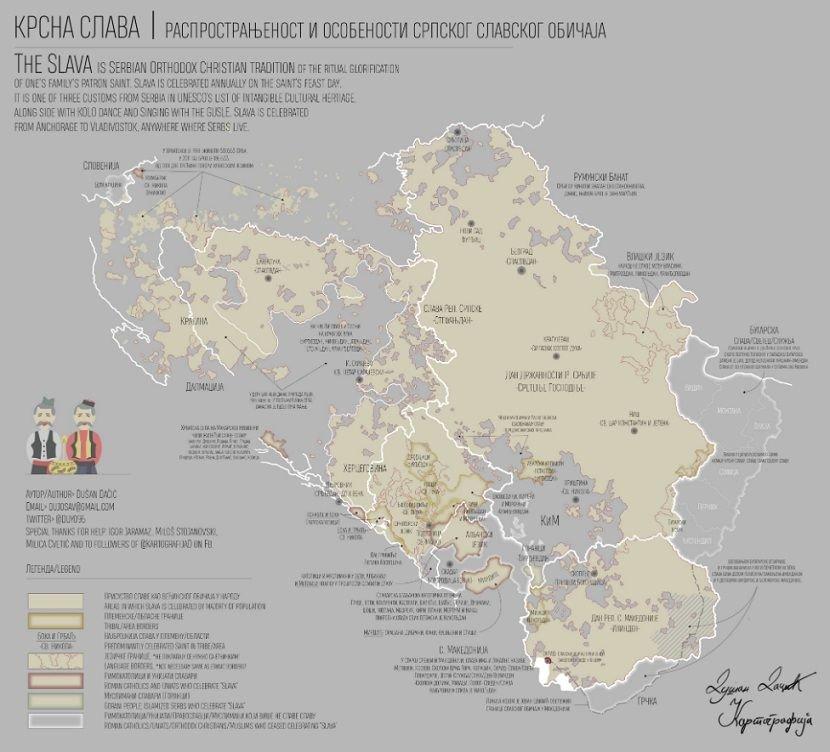 Student Pravnog Fakulteta Napravio Mapu Krsne Slave U Srba