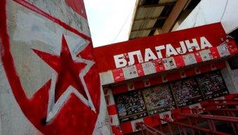Serbia News - Page 21 Stadion-FK-Crvene-Zvezde-Blagajna-FK-Crvena-Zvezda-1-339x192