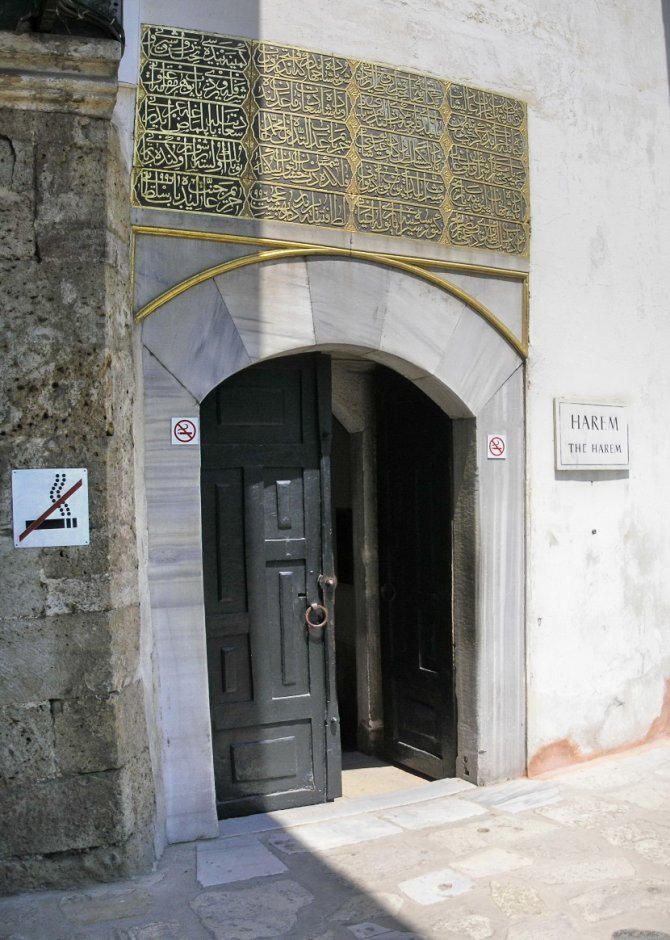 Ulaz u harem u palati Topkapi u Istanbulu. Foto: Wikimedia Commons/Gryffindor