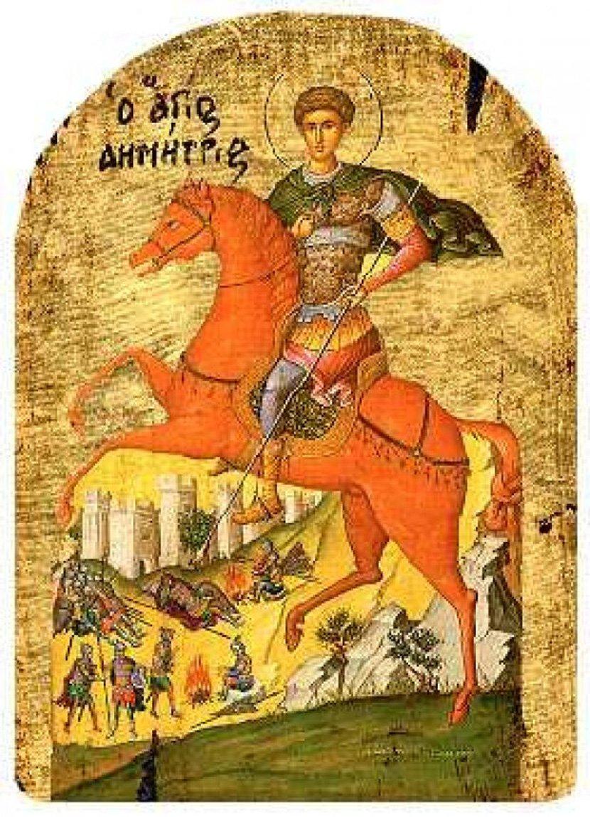 Sveti Dimitrije Solunski