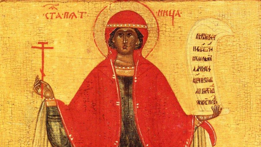 Sveta mučenica Paraskeva - Petka