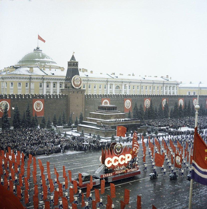 Sovjetski savez, SSSR, Crveni trg, parada, Moskva