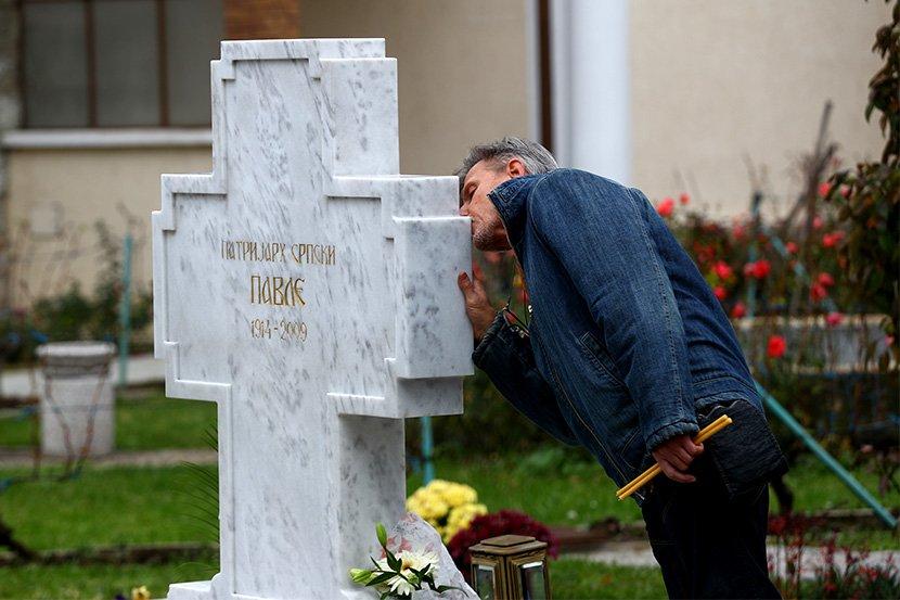 Grob patrijarh srpski  Pavle
