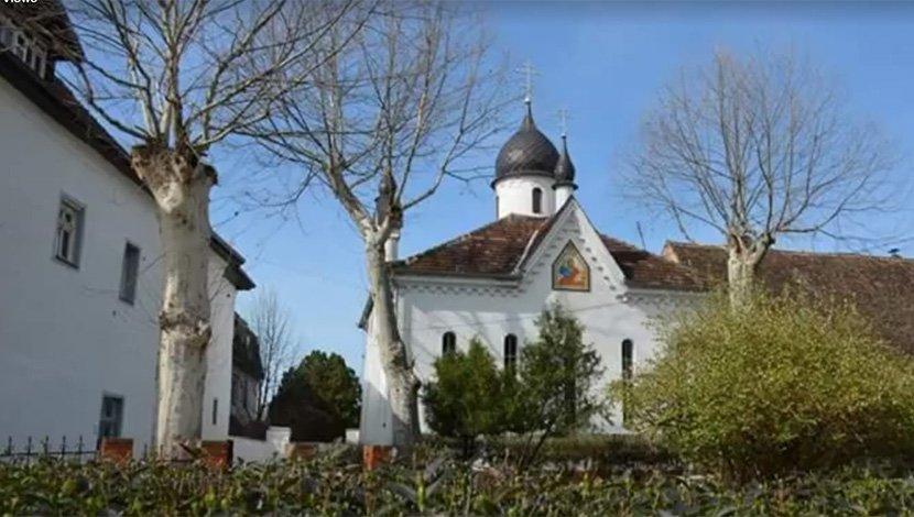 Hram Svetog Apostola i evanđeliste Jovana Bogoslova, Bela Crkva