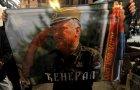 Sudsko veće Haškog tribunala bivšeg komandanta vojske Republike Srpske Ratka Mladića, proglasilo je krivim za ratne zločine počinjene u Bosni i Hercegovini od 1992. do 1995. godine i odredilo mu doživotnu zatvorsku kaznu.