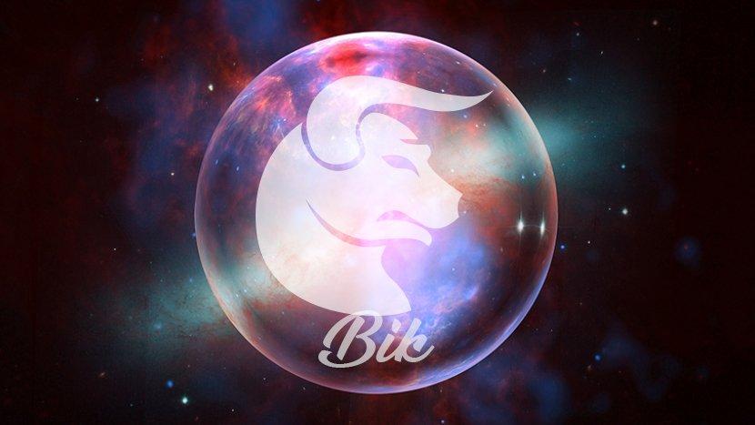 Horoskop 2018 bik