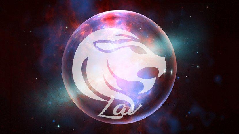 Horoskop 2018 lav