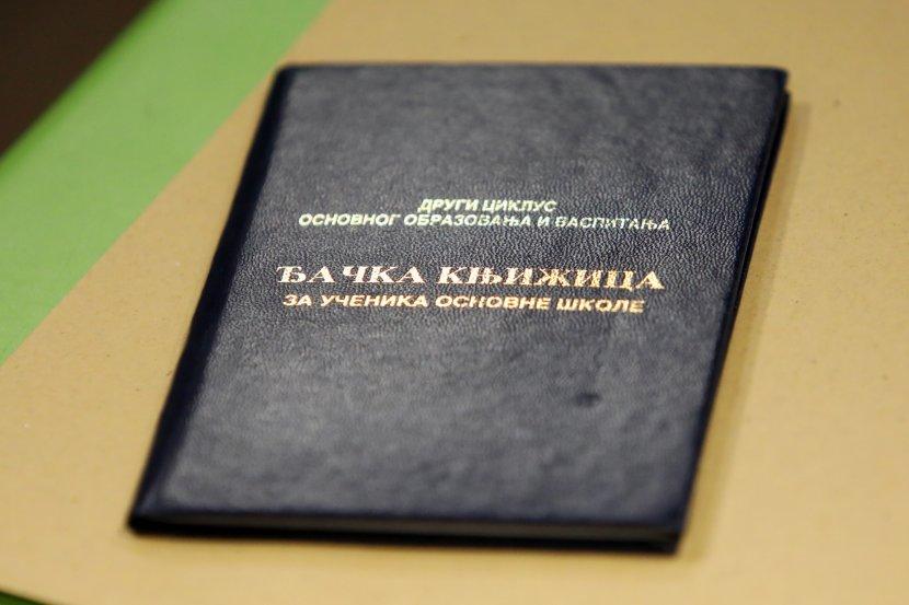 OŠ Laza Kostić, đačka knjižica
