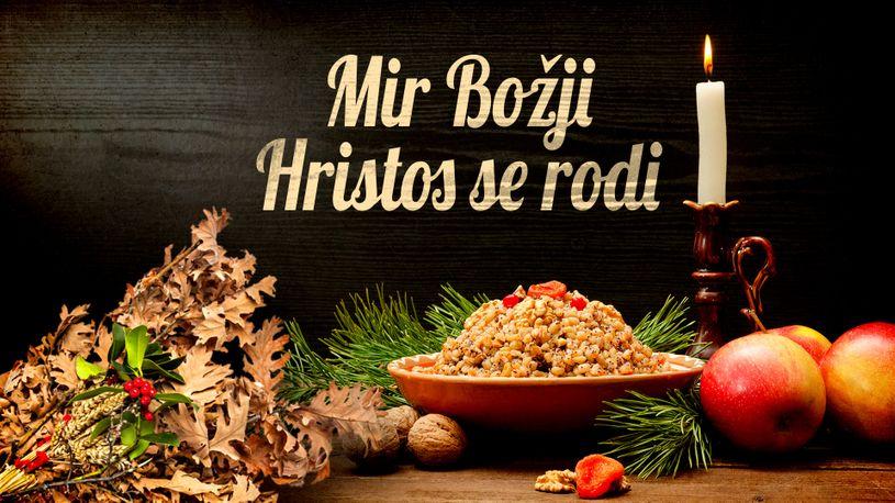 Božićna čestitka vjernicima Nove Gradiške koji blagdan Kristova rođenja slave po julijanskom kalendaru