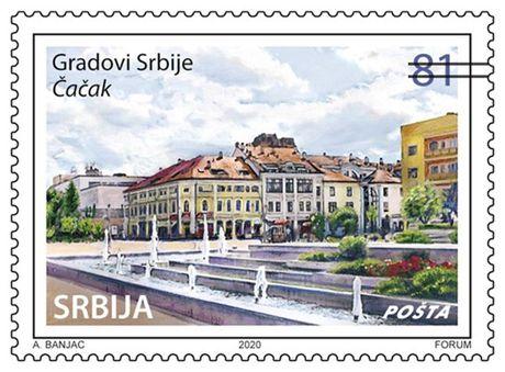 Kruševac i Čačak dobili svoje poštanske markice